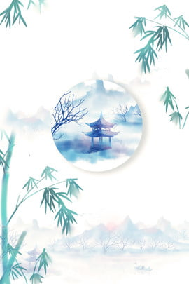 jiangnan पानी शहर वास्तुकला उद्यान परिदृश्य पर्यटन , Psd, स्तरित, चीनी पृष्ठभूमि छवि