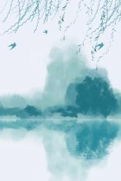spring landscape ink landscape , Advertising, Psd Layered, Landscape ภาพพื้นหลัง