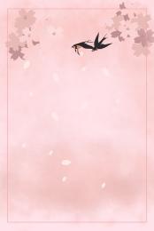 plum plum blossom exhibition plum blossom festival snow seeking plum , Design, Cherry Blossom, Creative Poster Hintergrundbild