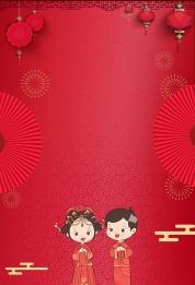 wedding fair poster 結婚式 結婚式 結婚式 , クリケット, 中国風の赤のお祝い中国の結婚式の背景, ダブルハピネス 背景画像