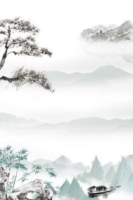 chinese style retro ink smudge , Landscape, Ink, Atmosphere Imagem de fundo