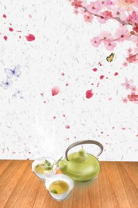 中國風 茶道 茶葉 水墨中國風 , 中國風, 中國風茶道茶文化茶具, 水墨中國風 背景圖片