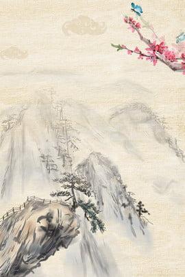 中国風 風景 風景画 春 , 背景画像, 春, ワイド 背景画像