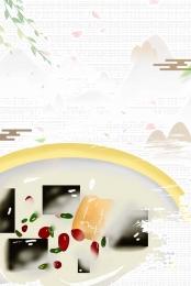 भोजन आकस्मिक स्नैक्स स्वादिष्ट खानपान , जलती, प्रचार, भोजन पृष्ठभूमि छवि