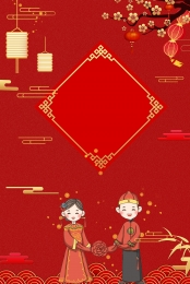 chinese wedding chinese poster wedding invitation wedding background , Wedding Invitation, Invitation, Red Background ภาพพื้นหลัง
