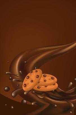 審美的 シンプル 食品 チョコレート , 補足, 背景, チョコレート 背景画像
