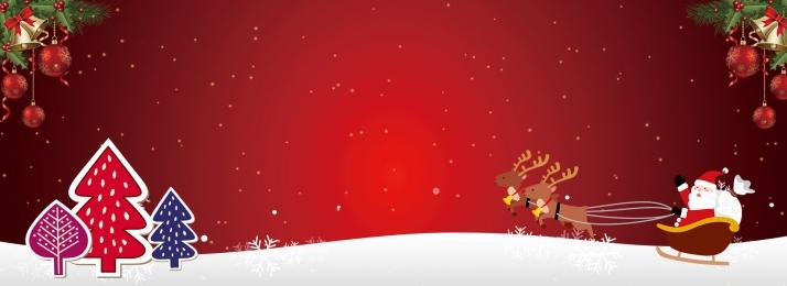 Christmas Simple Cute Elk Banner, Christmas, Simple, Cute, Background image