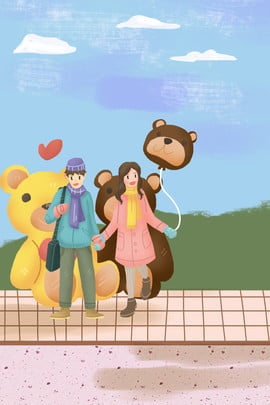 city street couple dating , Cartoon, Life, People Фоновый рисунок