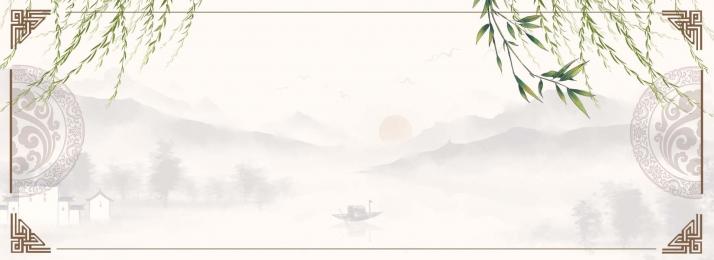 चित्रकला शास्त्रीय चीनी चित्रकला सुरुचिपूर्ण सौंदर्य, शास्त्रीय, डिजाइन, बैनर पृष्ठभूमि छवि