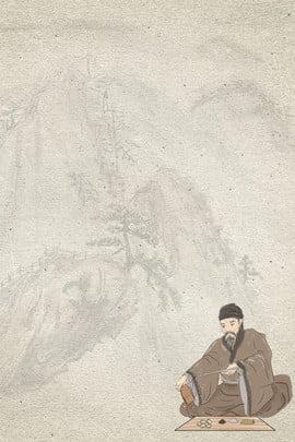 古典的な インク 漢方 シンプルさ , インク, 古い漢方薬, 古典的な 背景画像
