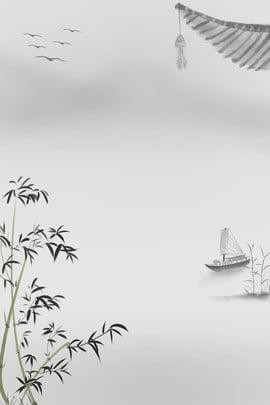 クラシック 中華風 シンプル 新鮮 新鮮 古典的な中国風のシンプルな新鮮な水の風景画ポスターの背景 ポスター 背景画像