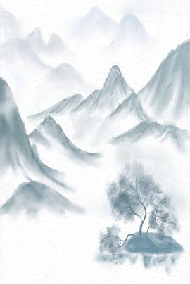 クラシック インク風 風景 ポスターの背景 風景 古典的なインク風の雰囲気の風景ポスターの背景psd 寺院 背景画像
