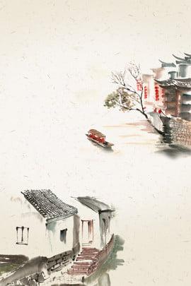 शास्त्रीय सावधानीपूर्वक पेंटिंग jiangnan पेंटिंग jiangnan , जियांगन, स्याही पेंटिंग, Jiangnan पेंटिंग पृष्ठभूमि छवि