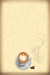 quán cà phê nhà hàng trà trà chiều bánh mousse , Tiệm Bánh, Bánh Mousse, Cửa Hàng Tráng Miệng Tư Nhân Ảnh nền