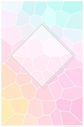 रंग ज्यामिति छोटे ताजा ज्यामितीय आंकड़े , ज्यामितीय, ज्यामितीय आकार, ज्यामिति पृष्ठभूमि छवि