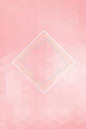 रंग ज्यामिति छोटे ताजा सरल , कपड़ों का प्रचार, है, और पृष्ठभूमि छवि