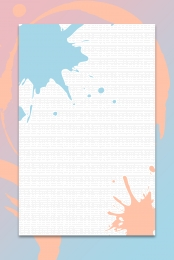 रंग ढाल छप छप , ढाल, पृष्ठभूमि, छोटे ताजा पृष्ठभूमि छवि