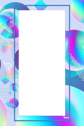 color multi element abstract tech , Color, Geometric, Memphis Imagem de fundo