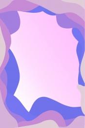 colored cute wavy border texture , Wavy, Splicing, Paper-cut Wind ภาพพื้นหลัง