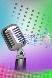 音樂 炫彩 話筒 音符 , 音樂, 創意, 彩色 背景圖片
