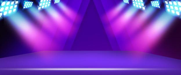 रंगीन मंच प्रकाश व्यवस्था ई कॉमर्स, रंगीन, 11banner, डबल 11banner पृष्ठभूमि छवि