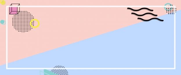 इसके विपरीत पृष्ठभूमि फ्लैट ज्यामिति फैशन परिधान बैग, दुकान, जूते और टोपी, पुरुषों के कपड़े पृष्ठभूमि छवि