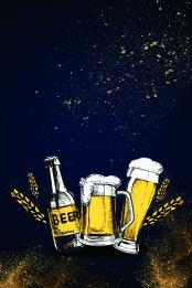 quầy bar danh sách rượu vang tải lại quán bar mở quán bar , Tải Lại Quán Bar, Áp, Danh Sách Rượu Vang Ảnh nền