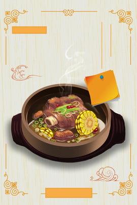 corn pork ribs incense pot messy stew , Pork Ribs, Cooking, Delicious Imagem de fundo