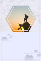 văn hóa doanh nghiệp sự bền bỉ poster văn hóa doanh nghiệp quảng cáo văn hóa doanh nghiệp , Nghiệp, Tuân, Poster Văn Hóa Doanh Nghiệp Ảnh nền