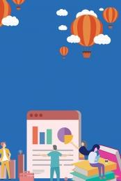 कॉर्पोरेट ज्ञान प्रतियोगिता पोस्टर , ज्ञान प्रतियोगिता पोस्टर, परिसर ज्ञान प्रतियोगिता, स्कूल ज्ञान प्रतियोगिता पृष्ठभूमि छवि