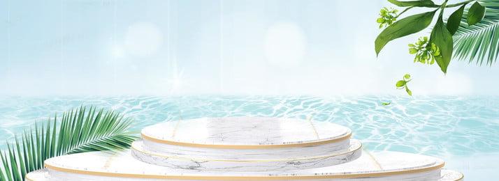 बैनर ई कॉमर्स पोस्टर ताजा, त्वचा की देखभाल, कॉस्मेटिक, सौंदर्य संवर्धन पृष्ठभूमि छवि