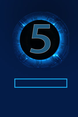stereo number countdown number 5 gold , Figures, Countdown, Technology Imagem de fundo