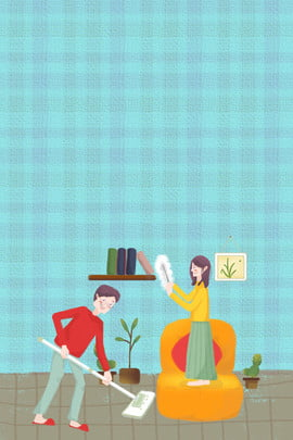 couple cleaning home leisure illustration poster , Home, Holiday, Leisure Background image