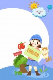 summer holiday poster foreign language class poster enrollment poster summer vacation enrollment , Creative, Summer Holiday Poster, English Class Enrollment Imagem de fundo