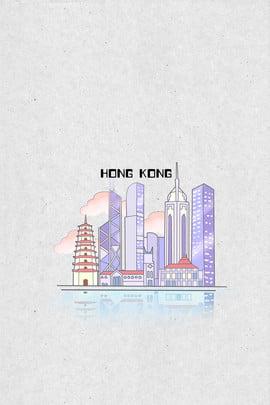 hong kong hong kong travel posters hong kong travel advertisements hong kong flat illustrations , Hong Kong, Hong Kong Impressions, Hong Kong And Macau Tourism Фоновый рисунок