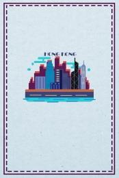 hong kong hong kong travel posters hong kong travel advertisements hong kong flat illustrations , Hong Kong And Macau Tourism, Hong Kong And Macao, Hong Kong And Macau Tours Фоновый рисунок