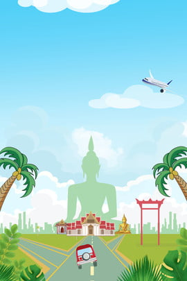 travel simple global travel , Creative, Thai Tourism, Simple Imagem de fundo