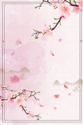 plum drunk plum plum blossom plum blossom festival , Plum Festival Advertisement, Plum Blossom, Minimalist Hintergrundbild
