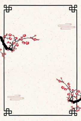 plum drunk plum plum blossom plum blossom festival , P, Winter, Plum Blossom Bloom Hintergrundbild