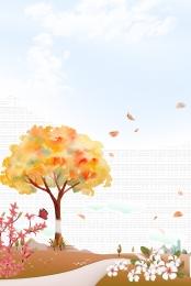 november good morning poster november hello autumn poster , Hand Painted, Travel, Outdoor Imagem de fundo