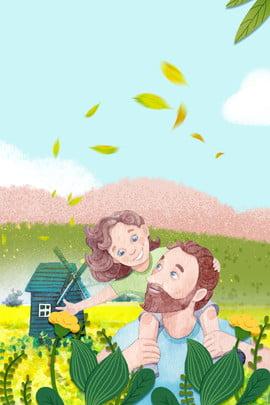 親子旅遊 親子旅行 夏季 椰樹 , 沙灘, 藍色, 海邊 背景圖片