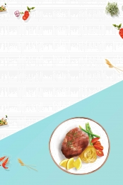 creative restaurant western food steak , Poster, Food, Restaurant Imagem de fundo