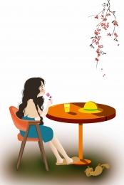 咖啡店 茶餐廳 下午茶 慕斯蛋糕 奶油 背景海報 高清背景背景圖庫