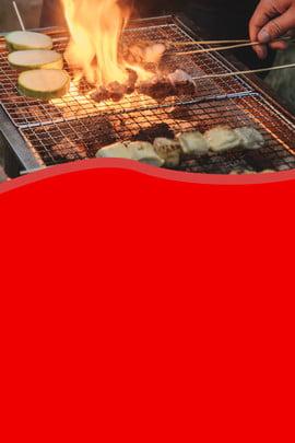 bbq खाना रचनात्मक रेट्रो शैली भोजन , भोजन, रेट्रो शैली, रचनात्मक पृष्ठभूमि छवि