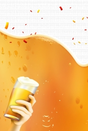 creative surf drink beer contest poster , Drink Beer, Drink Beer Contest, Beer Background image