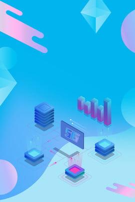 5g नेटवर्क 5g मोबाइल फोन नेटवर्क 5g संचार 5g युग , 5g, नोटबुक, 5 पृष्ठभूमि छवि