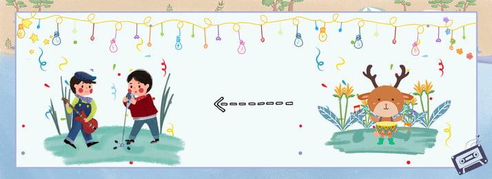 男孩 唱歌 話筒 草地, 音樂, 燈泡, 卡通背景 背景圖片
