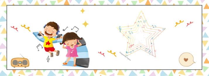 鋼琴 星星 音響 卡通, 音樂, 小星星, 可愛音樂派對海報背景 背景圖片