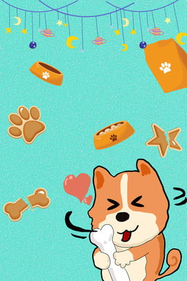 puppy thương mại điện tử khuyến mãi phim hoạt hình , In Chân Chó, Puppy, Sáng Tạo Ảnh nền