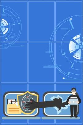information security technology big data network security , Background Poster, Blockchain, Background Temp ภาพพื้นหลัง